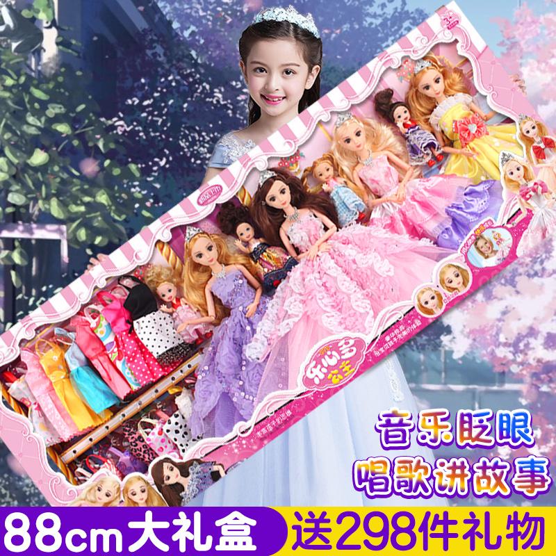 芭比洋娃娃公主套装超大a儿童玩具96.00元包邮