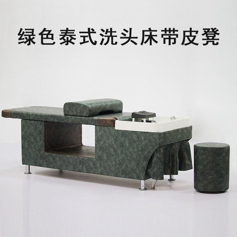 泰式美容美发发廊专用理发店洗头床