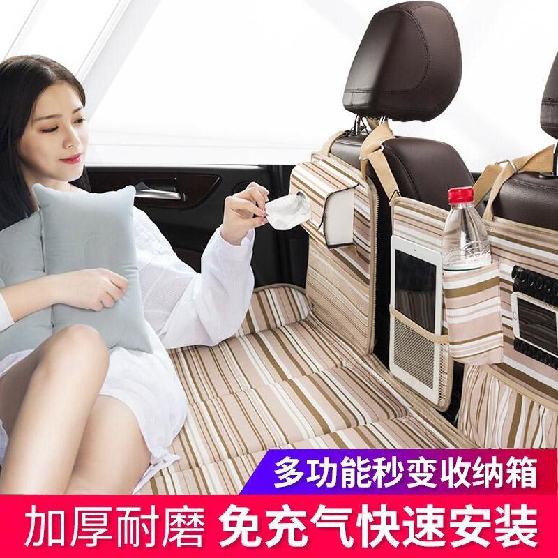 11月06日最新优惠汽车旅行床后排折叠非充气suv轿车睡垫车内睡觉垫两用车载收纳箱