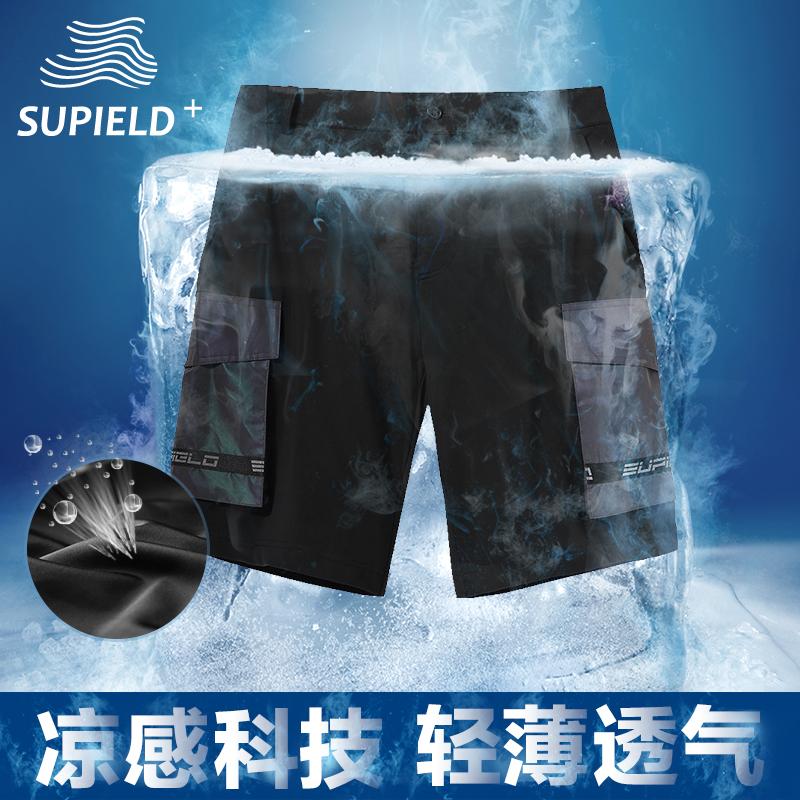 限100000张券supield素湃黑科技凉感男裤短裤
