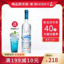 烈酒鸡尾酒洋酒700ml伏特加骄傲限量瓶ABSOLUT瑞典进口