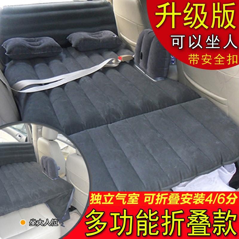 凯迪拉克后排气垫床旅行车载充气床268.00元包邮