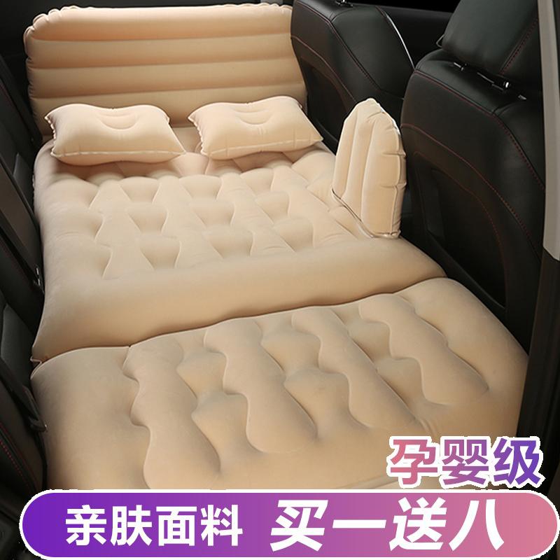 汽车自动充气垫