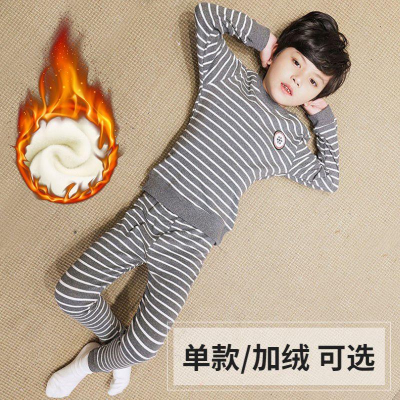 男童秋衣秋裤儿童内衣套装纯棉男孩睡衣春秋小孩加绒保暖衣中大童