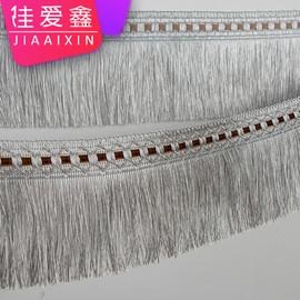 窗帘花边11公分欧式流苏底边装饰穗子蕾丝布料拼接窗帘龙须辅料