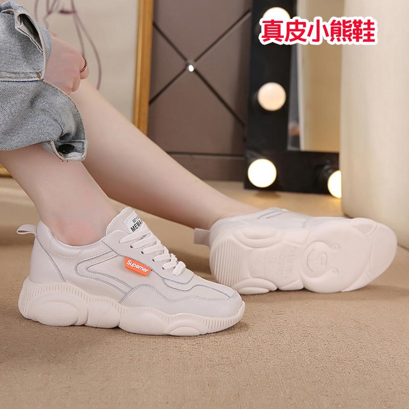 Женская обувь Артикул 588845129185