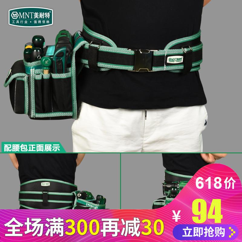 德国美耐特?电工腰带工具包帆布多功能安全腰包老式双层防护新品