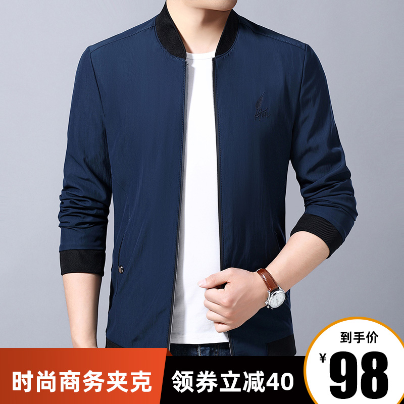 Bingravo autumn 2020 new middle aged mens jacket business mens stand collar top coat