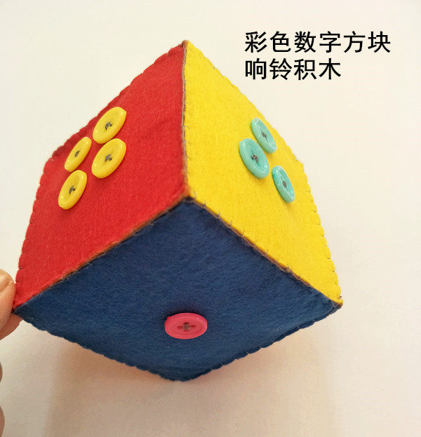 Kindergarten cognitive teaching aids hand-made non-woven number box parent-child game dice toy built-in ring
