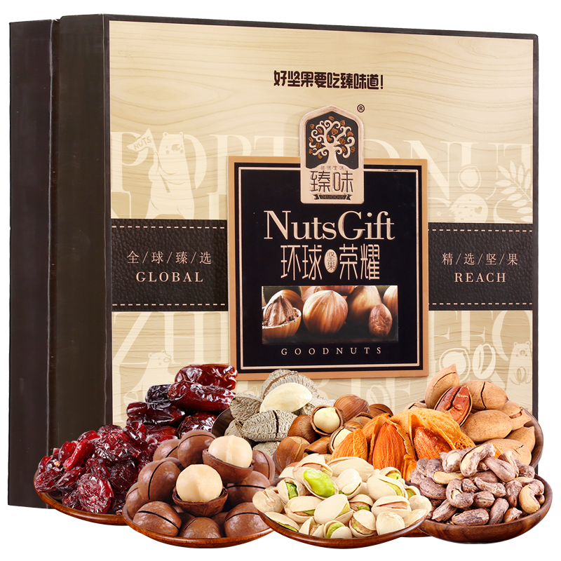 Zhenwei nut gift box global glory import canned dried fruit gift box spring festival fried snack gift bag
