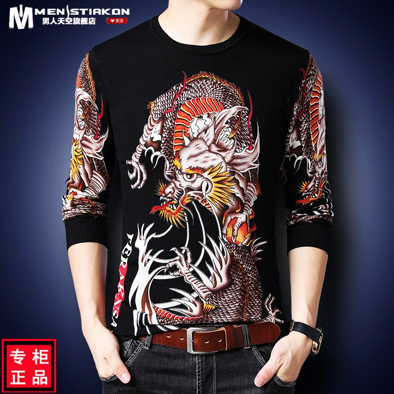 Autumn mens long sleeve T-shirt printed personalized dragon pattern slim fit Chinese fashion mens cotton bottomed thin sweater