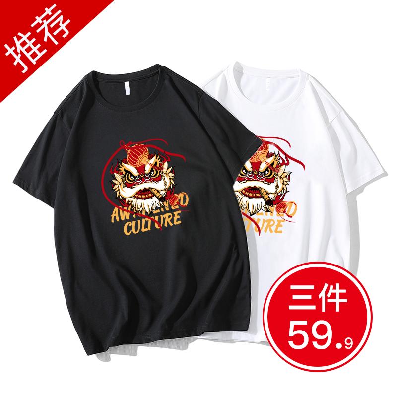 Мужские футболки Артикул 570385529780