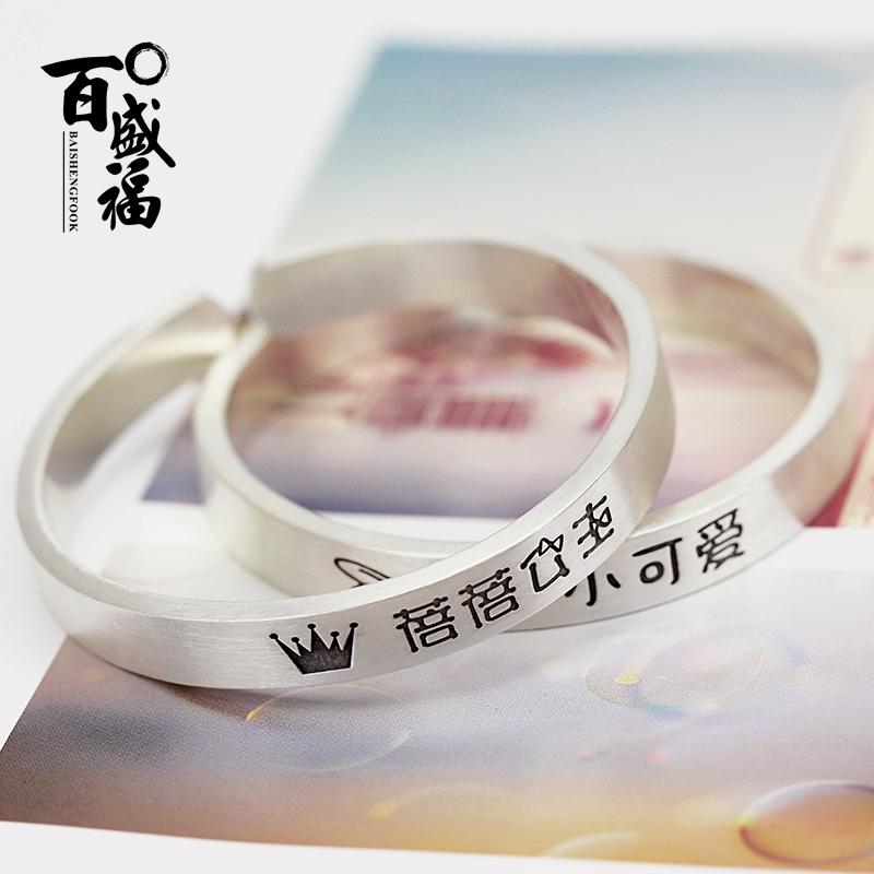 满月礼物S999纯银手镯宝宝手工定制男女儿童小孩生日刻字足银手环
