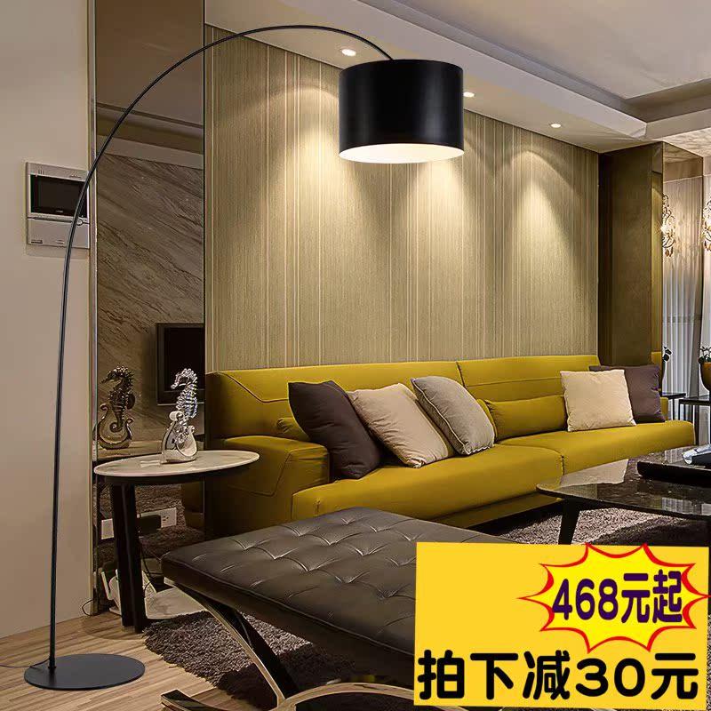 北欧大气落地灯立灯创意简约客厅卧室床头台灯房黄色钓鱼灯