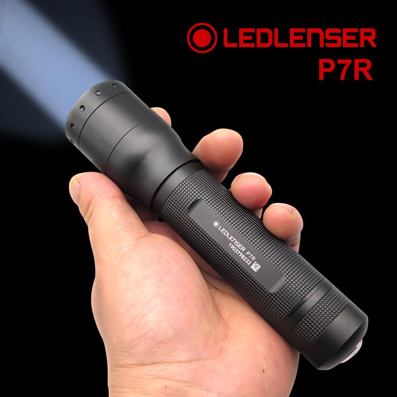 德国LEDLENSER P7R手电筒户外超亮强光18650锂电池磁吸充电铝合金