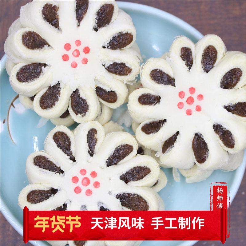 天津特产枣泥枣花酥北京传统糕点点心手工小吃零食散装包邮白皮