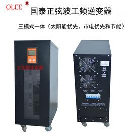 太阳能光伏工频纯正弦波逆变器48V10KW96V10000W带UPS功能图片