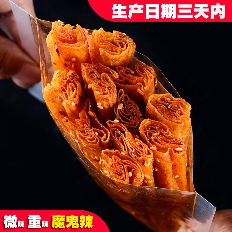 湖南特产辣条小吃重庆麻辣网红零食儿时怀旧豆皮豆干魔鬼变态辣片