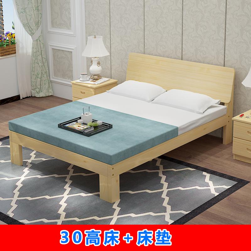 带储物抽屉乡村主卧床1350mm公寓实木床1.35米小户型家用新中式