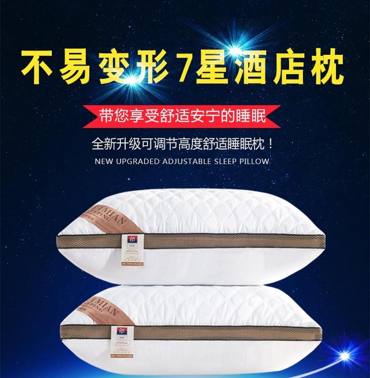 寝室可调高度护颈枕午睡枕头透气枕头单人低枕床上用品水洗棉枕芯