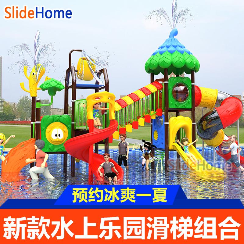 Swimming pool, water park, water park, plastic slide, water village, outdoor large amusement park