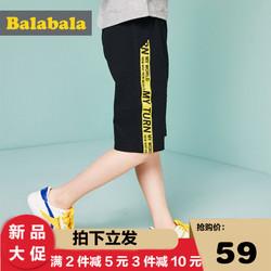 巴拉巴拉男童裤子2018夏季中大童五分裤纯棉休闲裤品牌反季清仓潮
