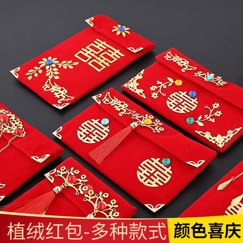 婚礼父母改口费敬茶万里挑一大红包高档绸缎布艺创意万元大红包袋热销129件不包邮