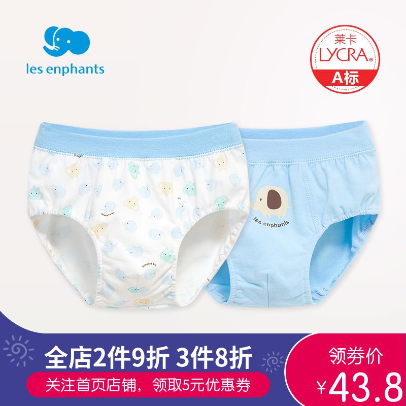 丽婴房婴儿衣服男童莱卡单面布三角裤儿童针织2条装宝宝内裤四季