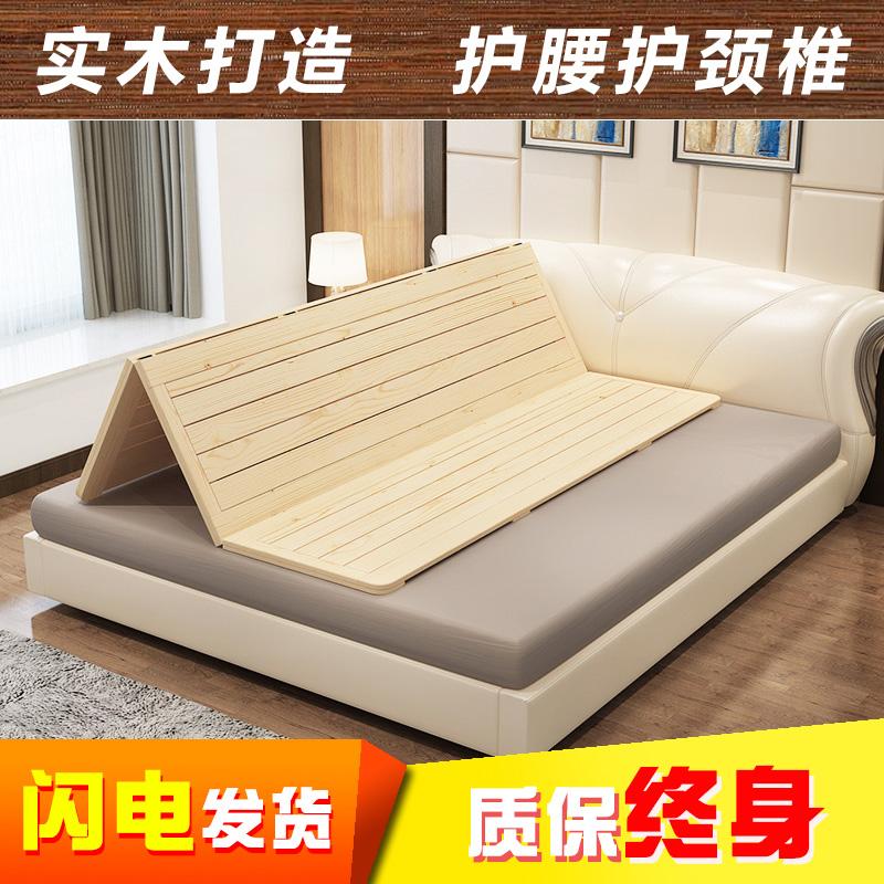 Сосна жесткий кровать совет сложить доска дерево пай скелет один 1.5 двойной 1.8 m широкий жесткий нары подушка ремень