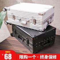 万向轮包邮拉杆密码登机箱20寸24网红纯色铝框旅行箱男女姓行李箱