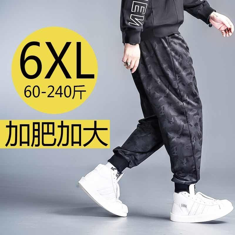 Elastic large size breathable casual camouflage sports pants mens loose fat oversized mens pants corset labor protection work pants