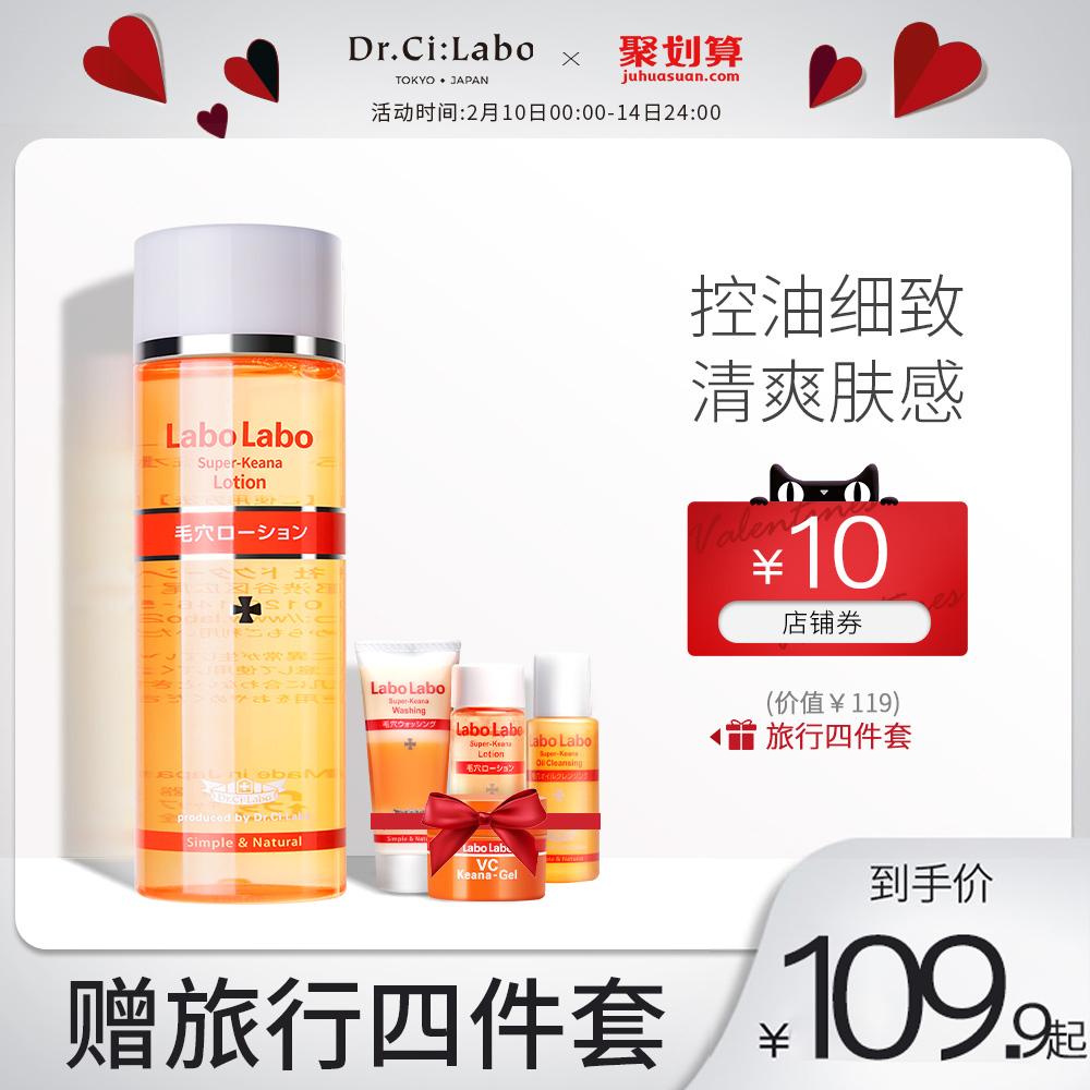 刘宇宁推荐城野医生毛孔保湿收缩水