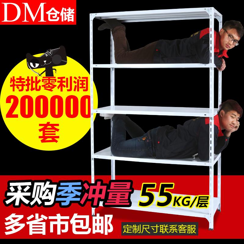 DM廣州倉儲貨架家用收納架倉庫角鋼展示架鐵架貨物架子置物架多層