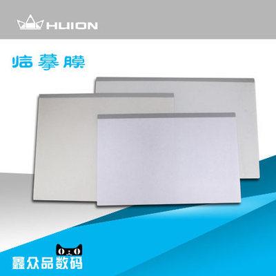 HUION绘王/数位板配件/K26/K36/T25/T261数位板临摹膜