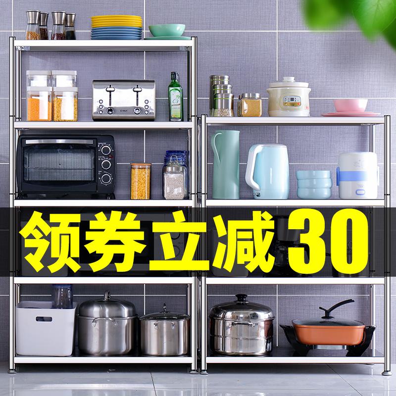 不锈钢厨房落地多层微波炉烤箱货架