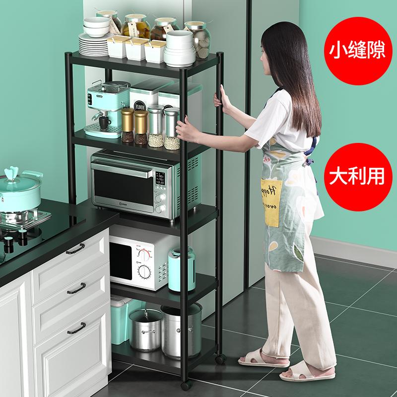 黑色厨房置物架落地多层收纳架不锈钢家用微波炉架子烤箱锅架橱柜