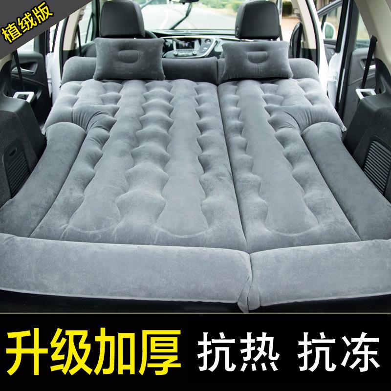 券后168.00元17款广汽三菱欧蓝德劲炫ASX汽车用气垫床车载充气床睡垫后排座