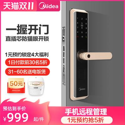 Midea fingerprint lock home anti-theft door smart lock card lock electronic lock overlord lock body C-level cylinder code lock