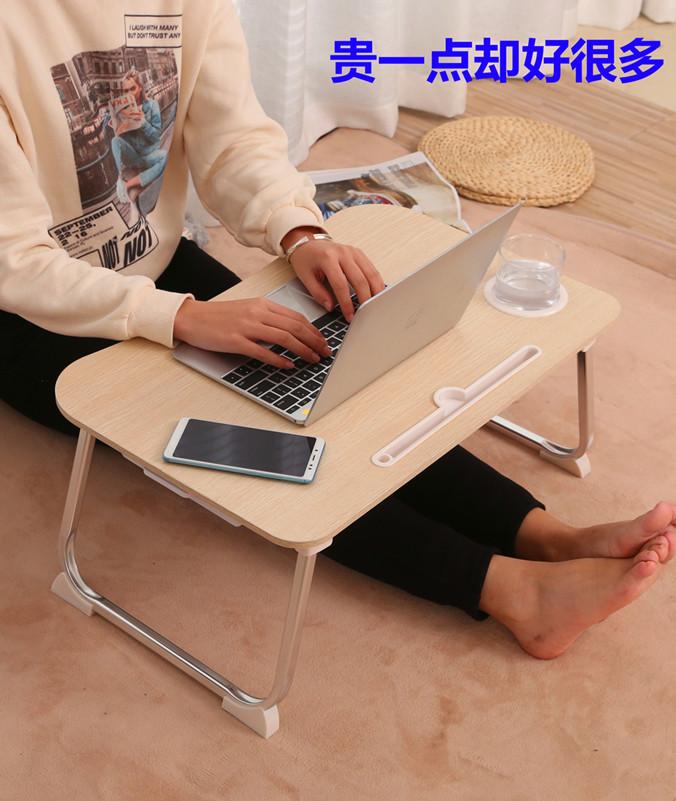 小桌子可折叠床上笔记本简约电脑桌券后39.50元