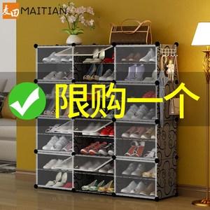 简易鞋柜组装收纳塑料经济型家用防尘省空间宿舍女门口鞋架子多层
