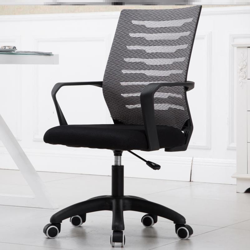 ? Computer chair home comfortable solid easy to use home work chair simple stool thickened I want to buy staff