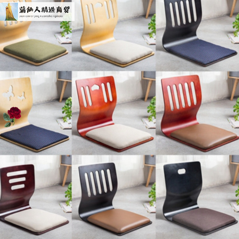 The stool on the carpet, the chair without legs, the chair on the bed, the Japanese style bay window tatami back seat.
