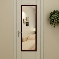 Free punching mirror full-body wall-mounted mirror wall modern simple fitting mirror home door mirror body Mirror woman