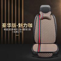 坐垫网红四季三件套单片亚麻车垫质量可靠吗