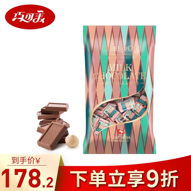 爱普诗瑞士原装进口纯黑巧克力牛奶咖啡味大包装零食散装批发1kg