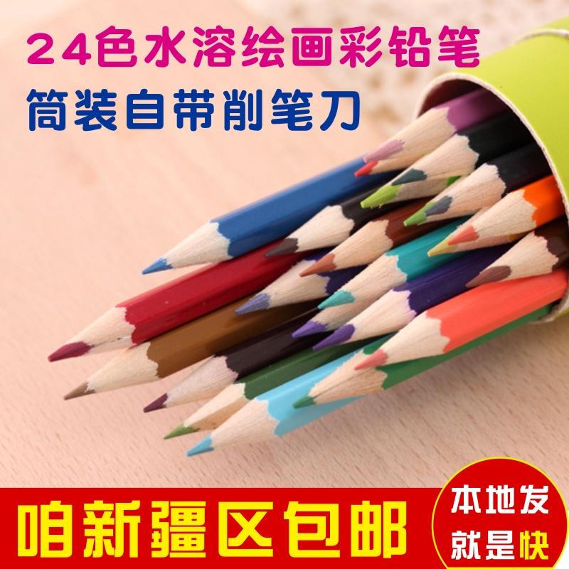 彩色铅笔24色筒装学生绘画2B水溶性筒装木制六角笔杆长款新疆百货