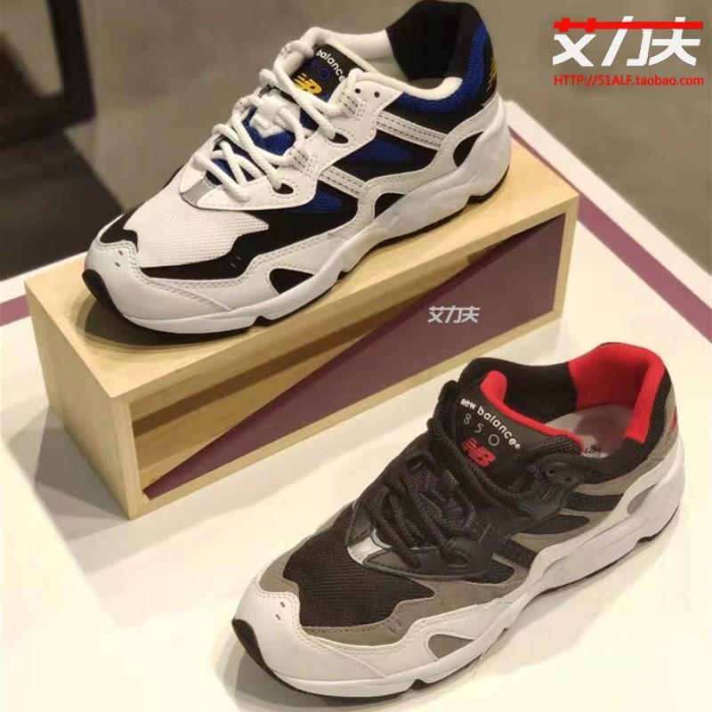 New Balance NB ML850CF/CD老爹鞋男女子复古跑步鞋休闲运动鞋