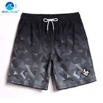 Cover Wave beach pants man quick dry loose five-point couple holiday thin shorts hot spring swimming flat angle swimming pants anti-embarrassment