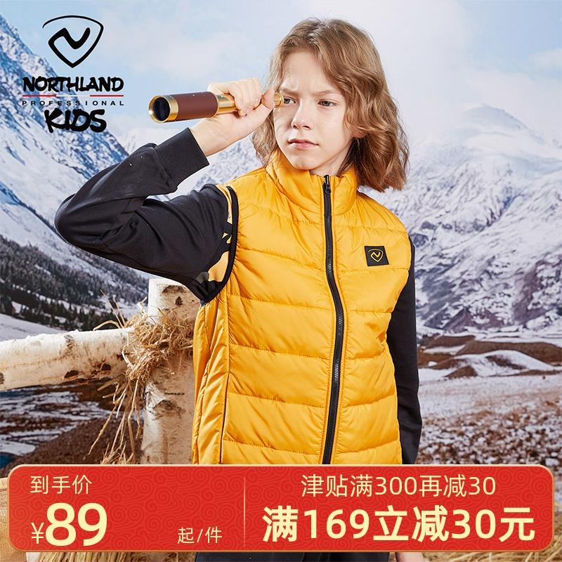 Northland 诺诗兰 中大童保暖棉马甲(120~170码) 男女童4色新低