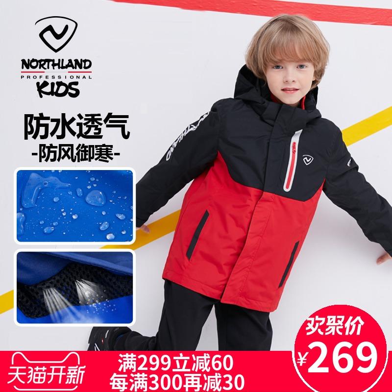 诺诗兰儿童冲锋衣童装户外男童三合一滑雪服女童大童可拆卸外套